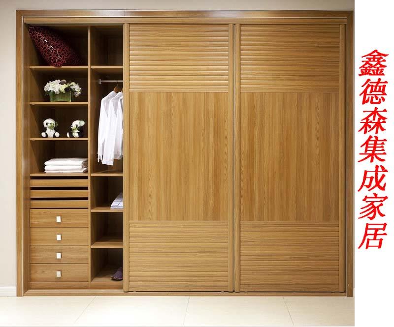 鑫德森 整体衣柜定制定做 现代简约风格卧房移门实木衣柜