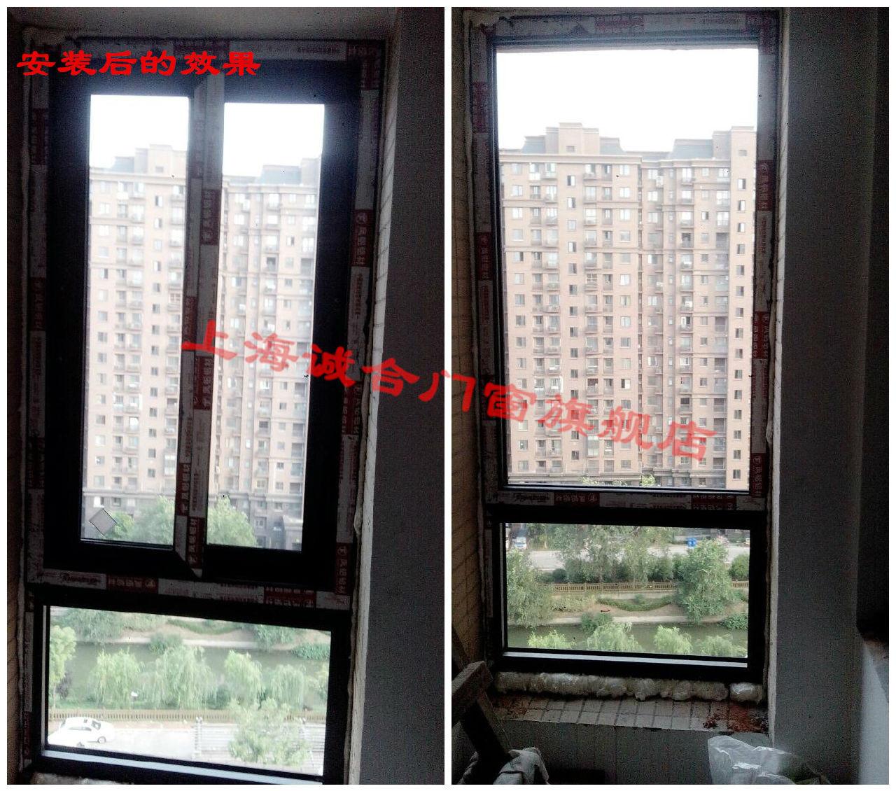 上海诚合门窗凤铝60型断桥铝双层中空钢化玻璃推拉窗