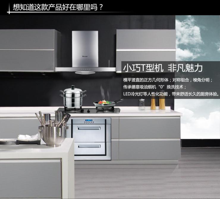 橱柜 厨房 家居 设计 装修 740_670