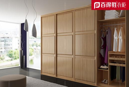 索菲亚整体衣柜定制主卧房家装设计订制书柜书桌组合图片