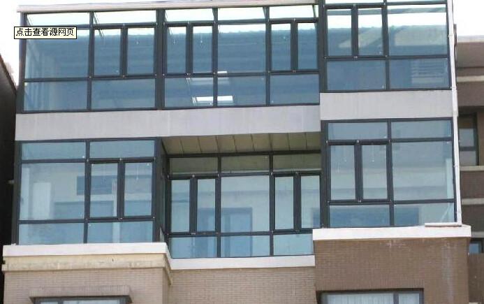 广东凤铝断桥铝门窗 平开上悬封阳台 断桥铝合金窗户
