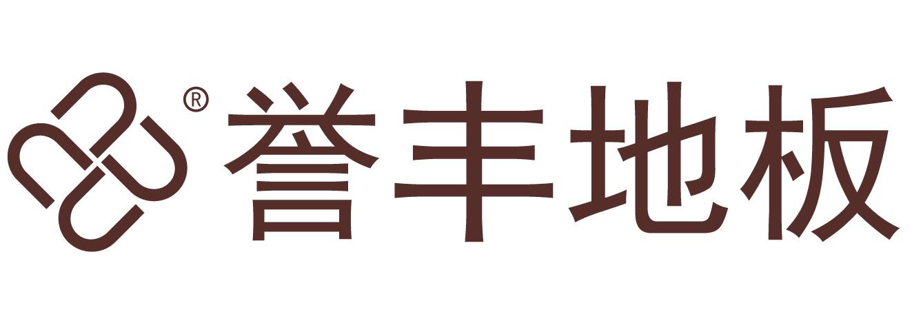 誉丰地板旗舰店