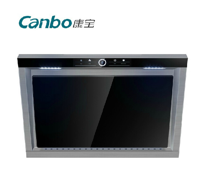 canbo/康宝 cxw-220-a35 侧吸式烟机