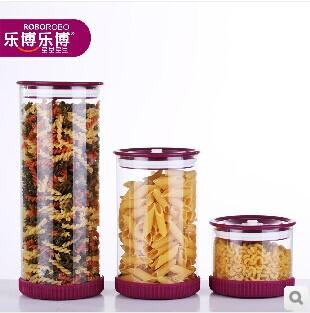 正品玻璃密封罐 3件套茶叶奶粉储物瓶泡酒泡菜坛子葡萄酒罐