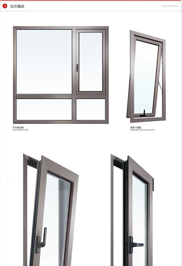 芬达门窗135豪华木纹铝合金窗纱一体窗 内开外开窗
