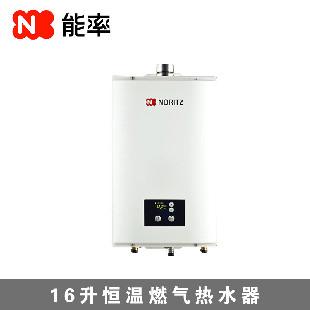 能率燃气热水器 gq-16b2afe 16升 恒温热水器图片
