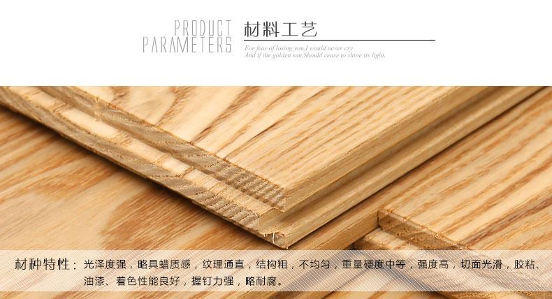 白蜡木【图片 价格 品牌
