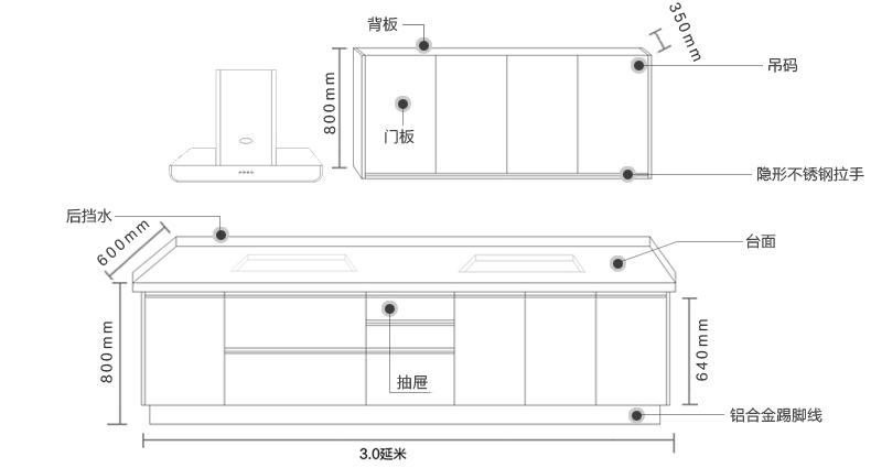 橱柜 整体橱柜 依家橱柜  台面材质: 石英石 橱柜尺寸: 2米-3米 橱柜