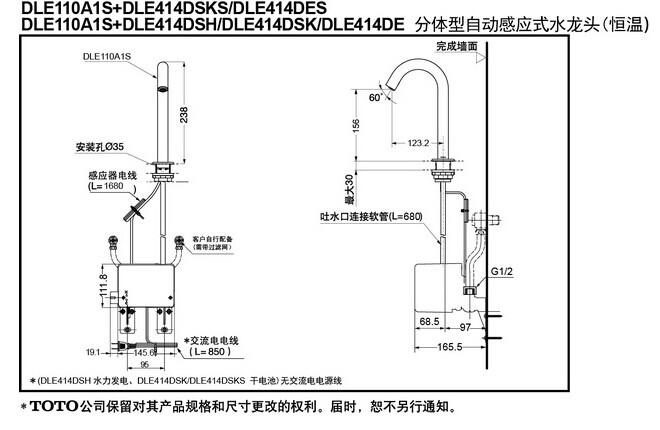 电路 电路图 电子 原理图 660_430