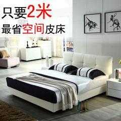 新款小户型牛皮软床 单人真皮床 四尺半1.35米儿童床L101|限时江浙市区包送楼下,小户型,简洁大方,可定制储物床箱