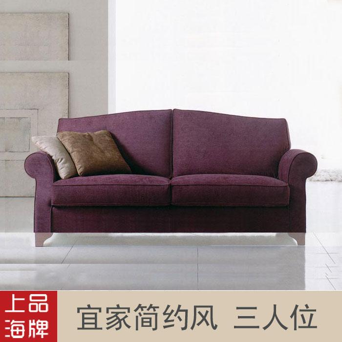 四格 宜家三人时尚布艺沙发 布沙发 美式乡村 客厅沙发848