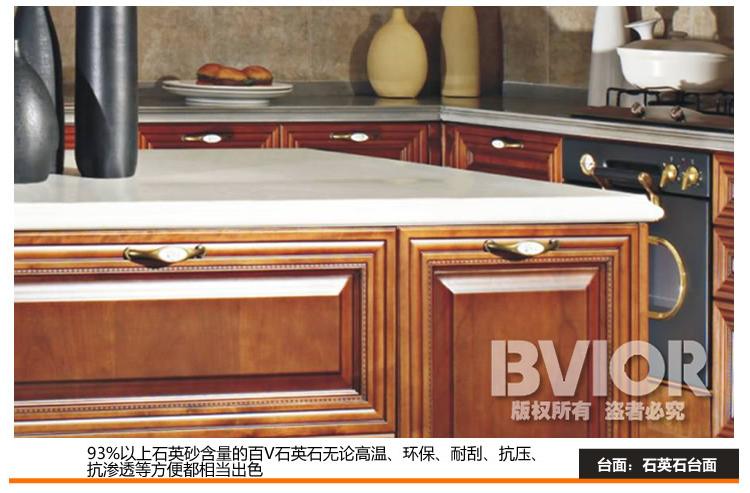 百v橱柜 欧式复古中岛形厨房厨柜定制 实木门板整体橱柜定做