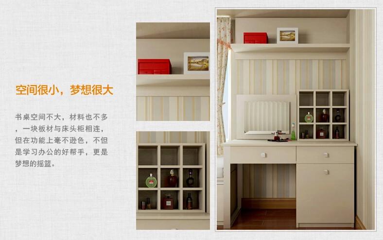 索菲亚移门衣柜定制 飘窗榻榻米 吊柜 卧室家具套餐定做