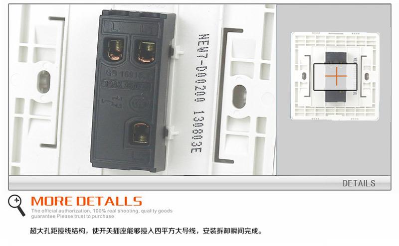 【正泰开关特卖】一开双控开关 new7系列new7-e003b插座面板插座