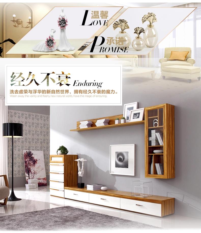 恋家家居 定制板式家具图片