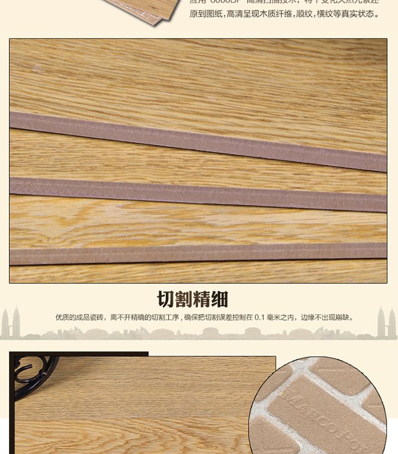 欧式木纹地砖贴图