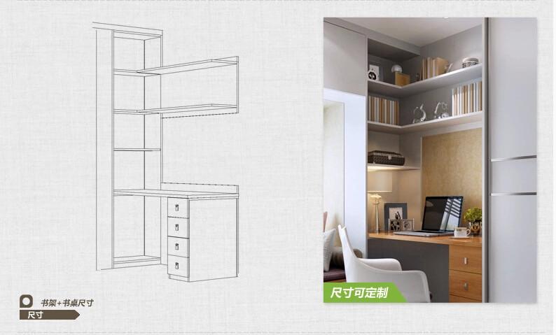 衣柜办公台组合图片_书房榻榻米家具定制转角写字台衣柜书桌组合