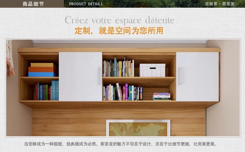 简欧式书房家具定制 卧室家居衣柜办公书桌榻榻米