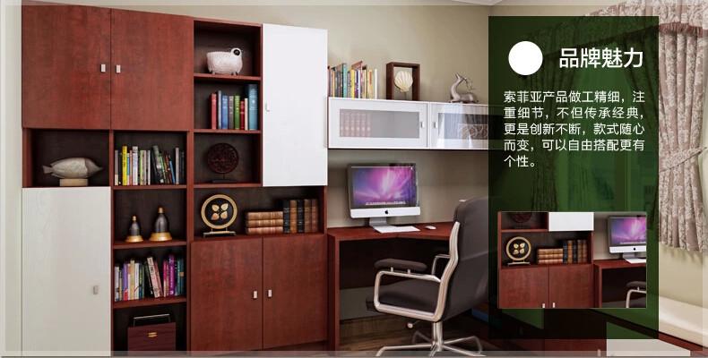转角书桌 飘窗榻榻米 整体书柜定做图片