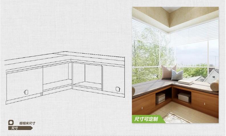 索菲亚简约书房家具定制 转角飘窗榻榻米 收纳柜 写字台定做