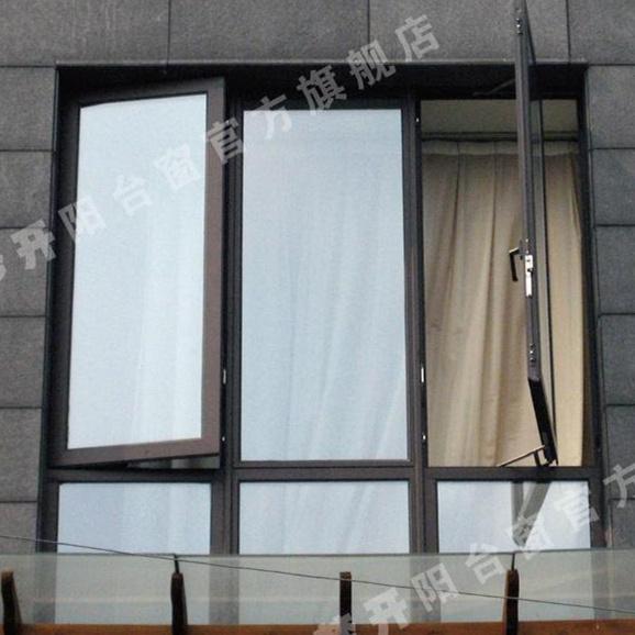 凤铝窗户安装步骤图片