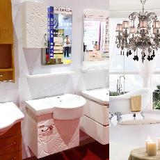 贝克玛卫浴 BKM-2021 浴室柜