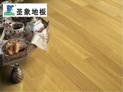 圣象地板 实木地板