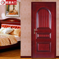 欧派房门荣耀系列OPS-060实木复合烤漆门 室内套装门