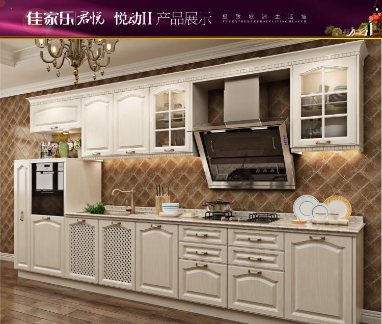 厨柜|吸塑模压|田园简欧欧式风格|定制定做橱柜