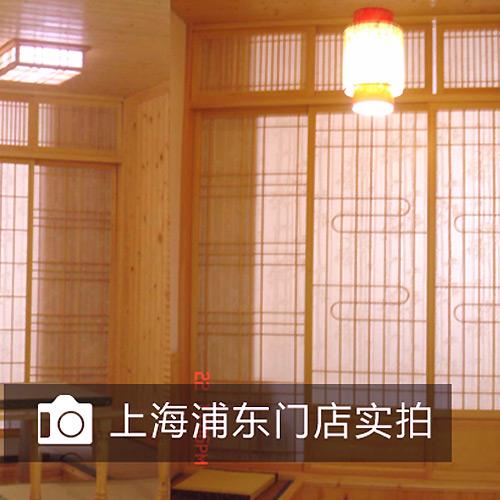 唐蕴和室榻榻米日式格子/屏风/栏间栅格/隔断格子门/和室门/折叠门