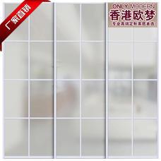 香港欧梦 玉砂玻璃 只限银色框  隔断门 玻璃门 厨卫门 阳台玻璃门  | 厂家直销 实体店