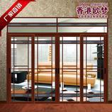 香港欧梦 苹果木  室内门 移门 中空大折门 隔断门 厨卫门   厂家直销 实体店OM-K-004