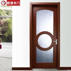 房门OPM-020环保静音王系列 欧派木门 室内门 套装门