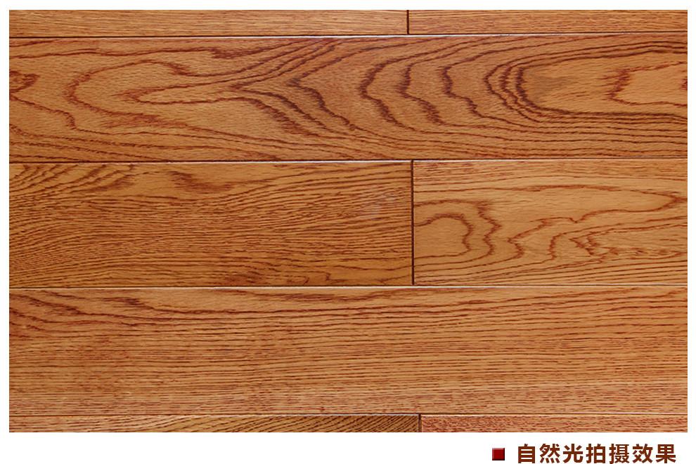 栎木 橡木实木地板 宏发地板 粟褐色 中性百搭风