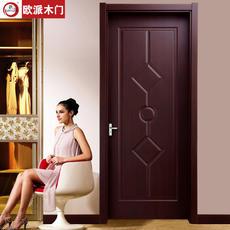 欧派房门OPM-031环保静音王系列 实木复合门室内套装门