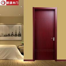 欧派房门OPM-074环保静音王系列 实木复合免漆室内套装门