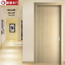 房门OPL-139  欧派木门 实木复合门  室内门 套装门