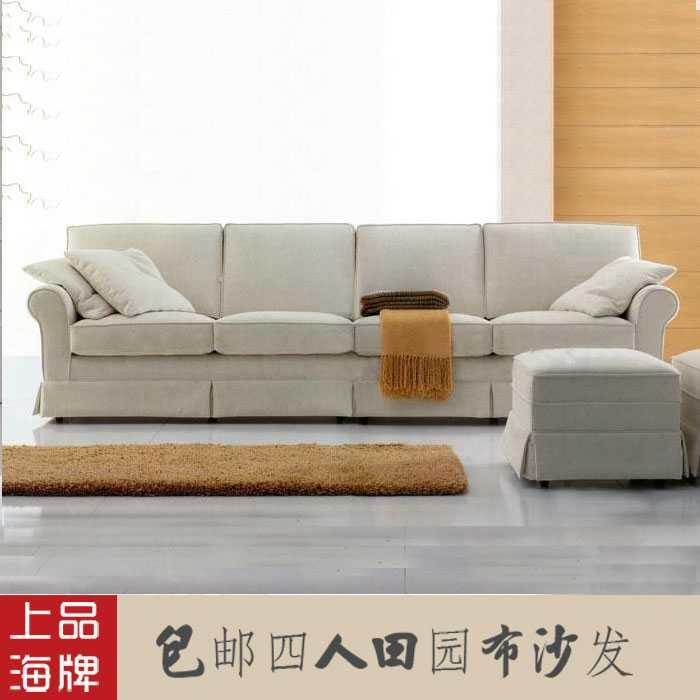 四格 四人沙发 时尚沙发 上海客厅沙发 825|上海包安装,江浙包送楼下