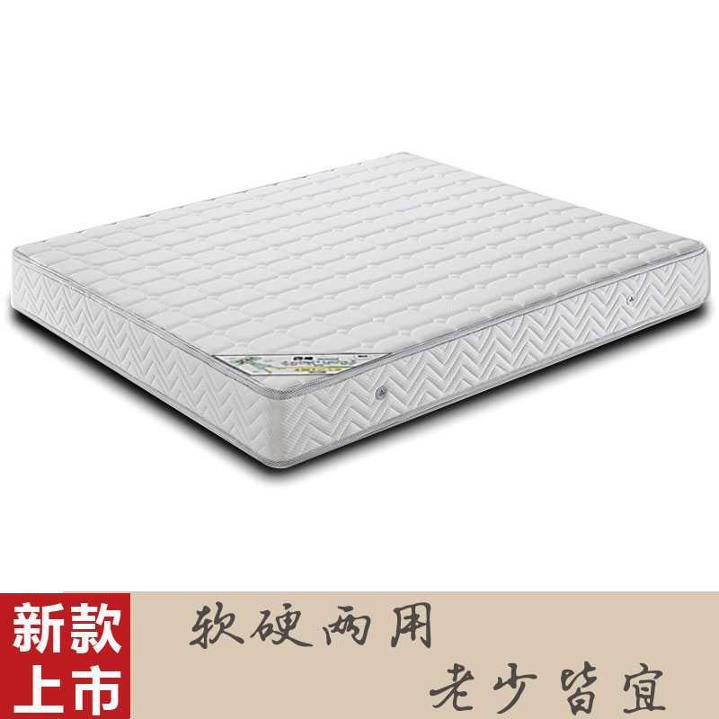 1.8米六尺弹簧床垫席梦思软硬椰棕双人床垫-好时|面可拆洗,上海包送到家,江浙市区包到楼下