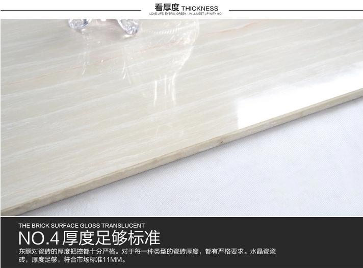 東鵬灰色木紋磚裝修效果圖