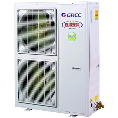 格力家用中央空调 直流变频多联机组gmv-h160wl/a(配置5台内机)