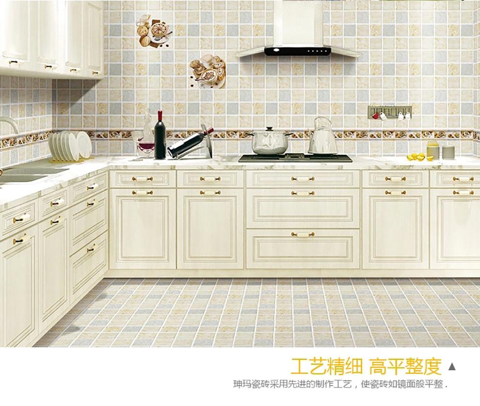 珅玛瓷砖卫生间瓷砖厨房墙地砖地板砖300x300 3236