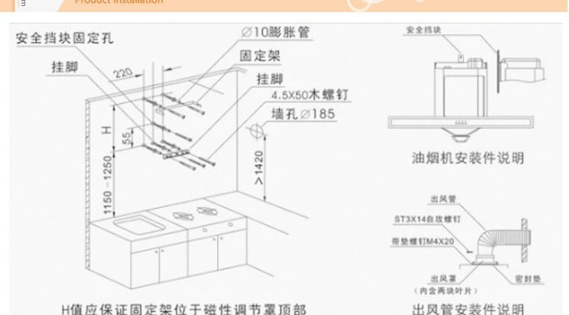 【普田】抽油烟机 欧式抽油烟机顶吸式脱排油烟机 cxw-218-06x11