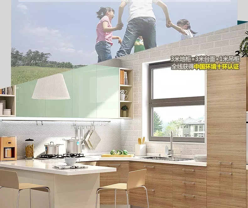 志邦厨柜整体橱柜定制 巴尔维亚木纹 田园风格双饰面系列全屋定制