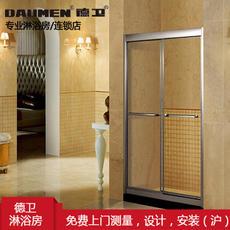 【铝合金】德卫DM-1002 加强型双门互动推拉门淋浴房 10mm钢华玻璃