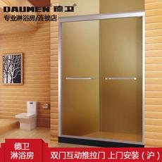 【铝合金】德卫淋浴房DM-1001  一字型双门互动推拉门