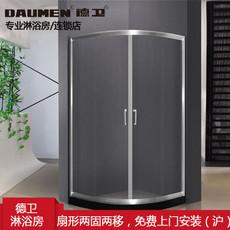 【铝合金】德卫淋浴房  扇形两固两移 DM-1005