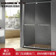 【不锈钢】德卫淋浴房   DM-1058不锈钢双门推拉门