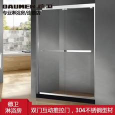 【不锈钢】德卫淋浴房   DM-1098不锈钢双门推拉门