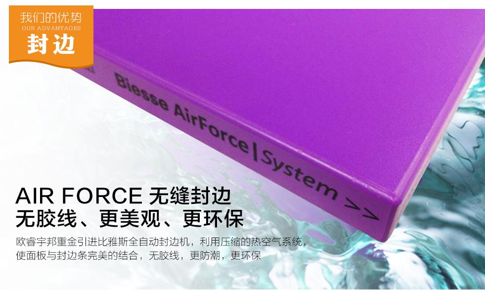 紫色石英石搭配什么颜色的厨柜